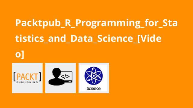 آموزش برنامه نویسیR برای آمار و علم داده